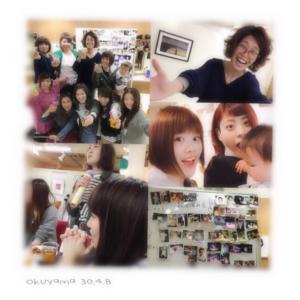 ☆お楽しみ会☆