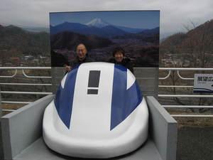 21-11-三信同友会高遠 (2).jpg