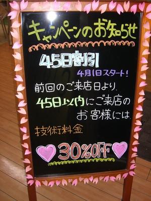 CIMG0003.JPG