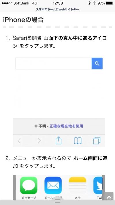 説明4.PNG