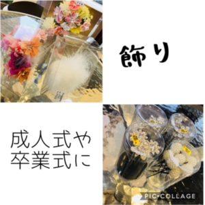 卒業式のご予約のご案内(^^)