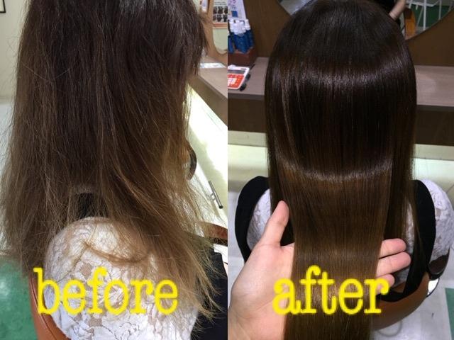 キラ髪:aun-fix店アシスタントの原です。キラ髪した後は、気になっていたパサつき癖毛がなくなりツヤツヤサラサラになりました😁🌟天使の輪ができていてとっても嬉しいです。
