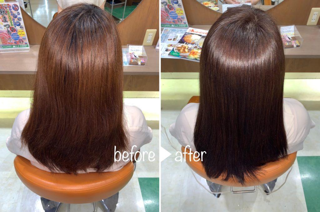 初めての髪質改善 キラ髪✨